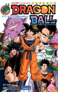 Dragon Ball: Yo! The Return of Son-Goku and Friends!!