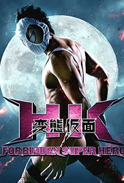 HK: Forbidden Super Hero