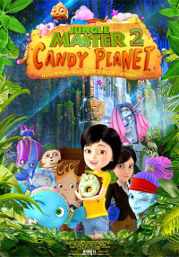 Jungle Master 2: Candy Planet