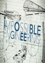 Impossible Engineering Season 3 (2017)