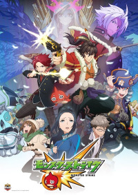 Monster Strike Season 2