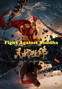 Fight Against Buddha