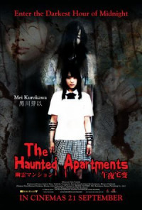 The Haunted Apartment