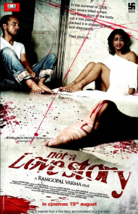 Not a Love Story (2011)