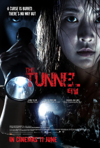The Tunnel (2014)