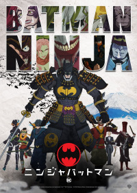 Batman Ninja